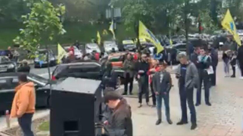 """Протесты """"евроблях"""""""