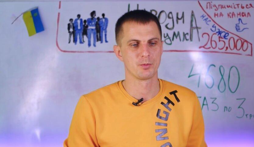 Газ в Украине, Нафтогаз, цены на газ