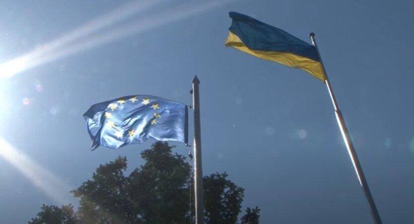Украина - ЕС