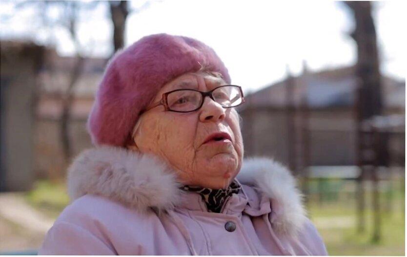Доставка пенсий в Украине, Укрпочта, Пенсионный фонд, Выплата пенсий в банке