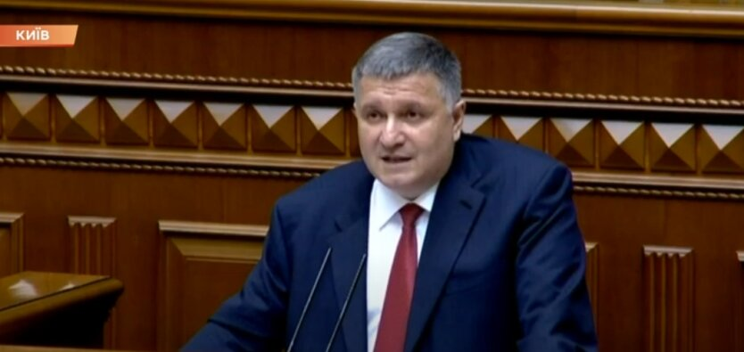 """Слуга народа"", Рада, отставка, Арсен Аваков"