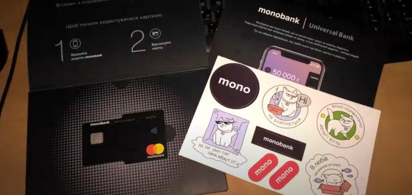 monobank, OLX, мошенники