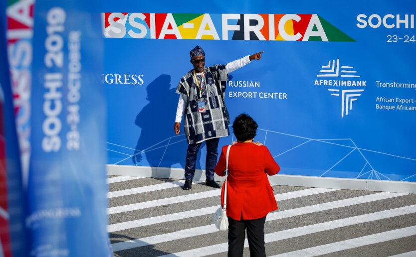 РОссия в Африке6