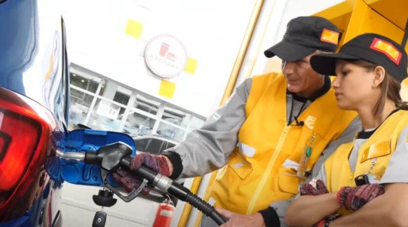 Акцизы, бензин, газ, АЗС