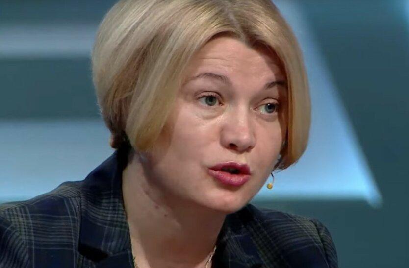 Ирина Геращенко-ЕС