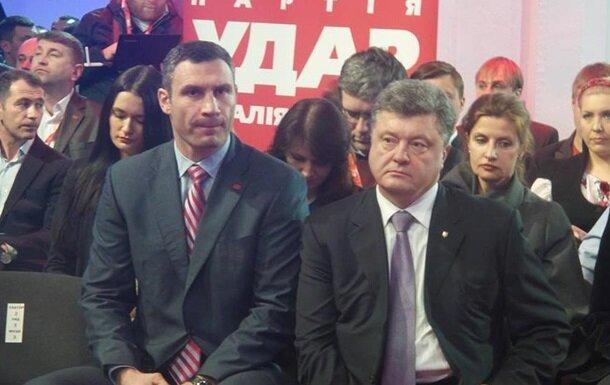 Петр Порошенко Виталий Кличко