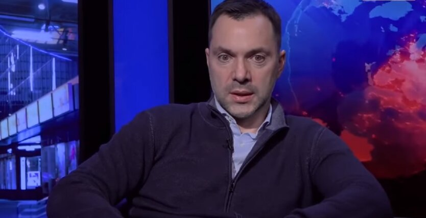 Спикер ТКГ и советник главы ОП Алексей Арестович