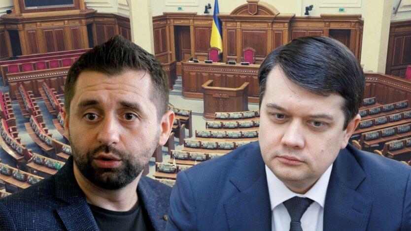 Давид Арахамия и Дмитрий Разумков