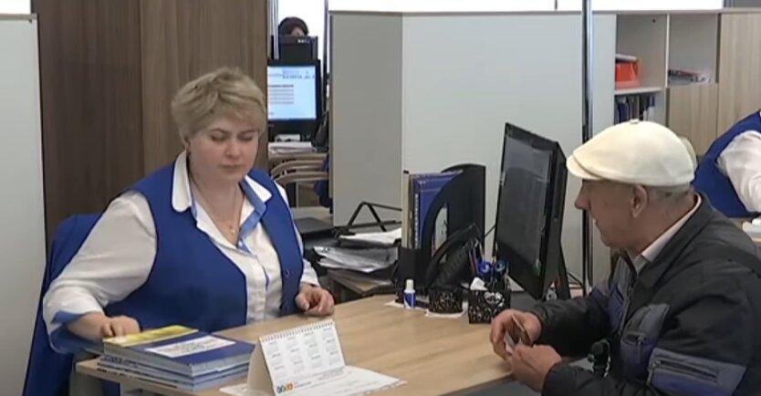 Украинцы, долги, коммуналка