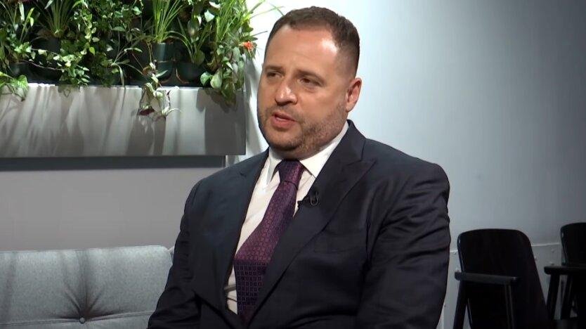 Владимир Зеленский, Андрей Ермак, G7