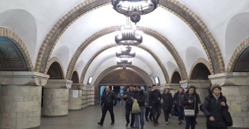 карантин в Украине, открытие метро, Владислав Криклий