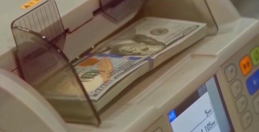 Нацбанк Украины,Курс валют в Украине,Министерство финансов Украины,Госбюджет-2021