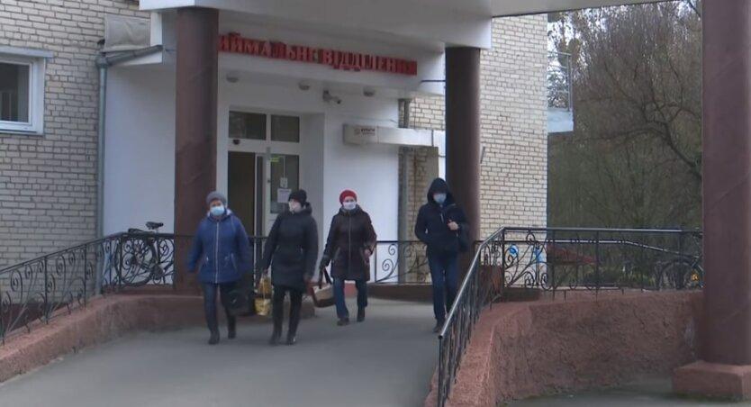 Больницы в Украине