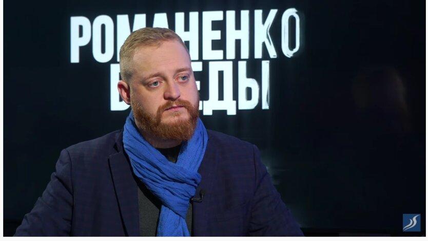 Петр Охотин, политтехнолог