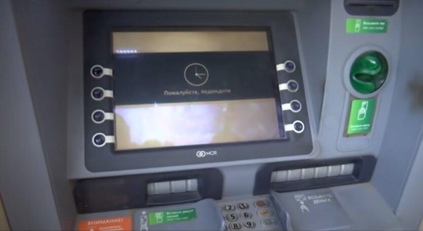 Терминал «съел» деньги и не пополнил счет