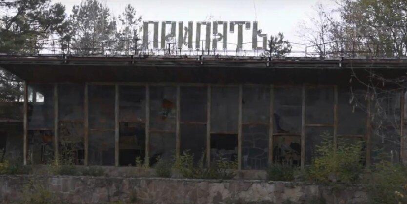 Пенсии чернобыльцам