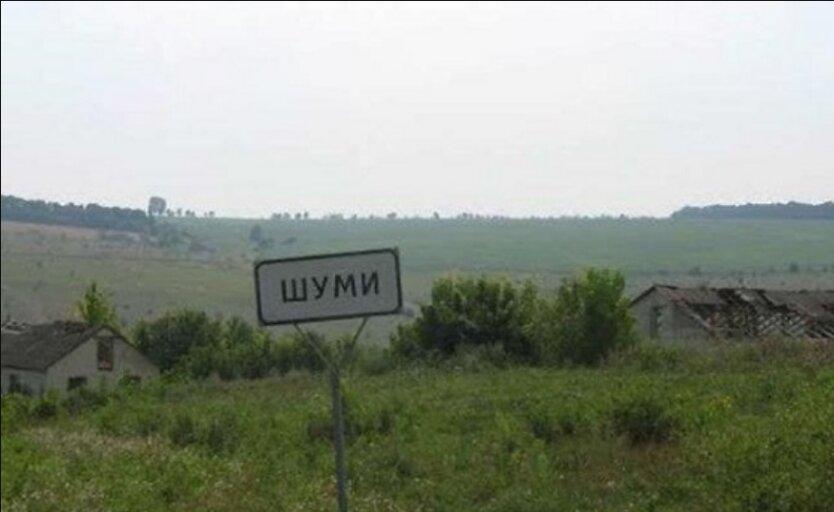 Россияне проводят политическую операцию на Донбассе, - Бутусов