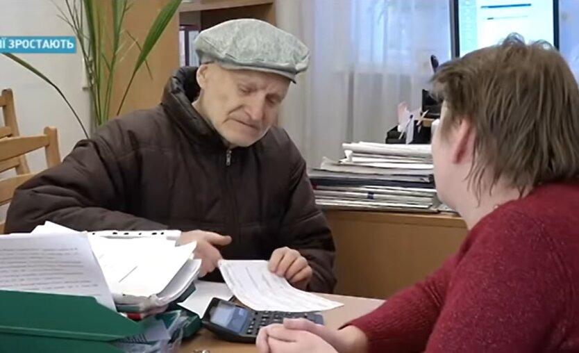 Пенсии в Украине, тарифы на газ, курс доллара