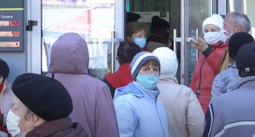 Пенсионеры, повышение пенсии, Украина