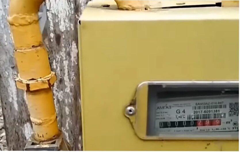 Газ в Украине, Рынок газа, Поставщики газа, Смена поставщика газа, Доставка газа