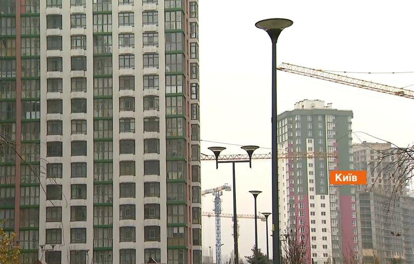 Квартиры в Украине, рынок недвижимости, цены