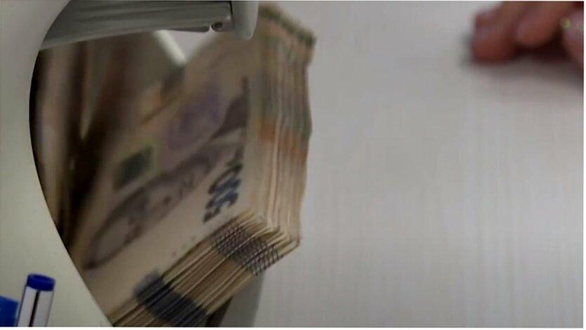 Кредитная история, Деньги в Украине, Взять кредит в Украине, МФО в Украине