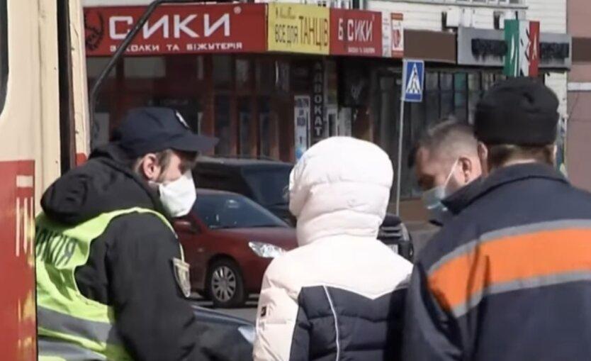 Спецпропуски, транспорт, Киев