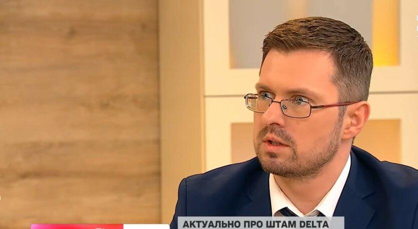 Игорь Кузин, коронавирус в Украине, красная зона адаптивного карантина