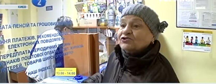 Пенсии в Украине, ПФУ