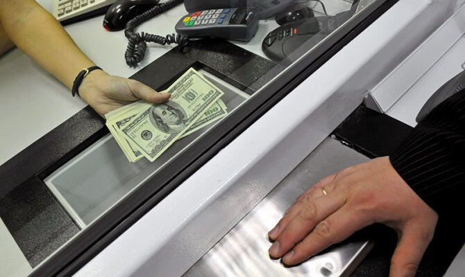 обменник, перевод денег