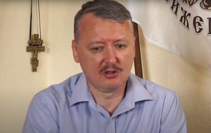 Гиркин раскрыл Гордону правду о Путине и Донбассе