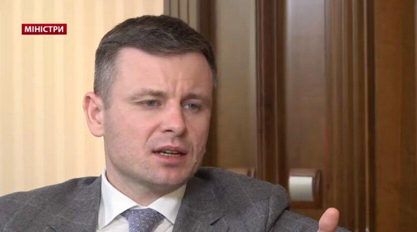 Сергей Марченко, пенсионная реформа в Украине, запуск накопительных пенсий
