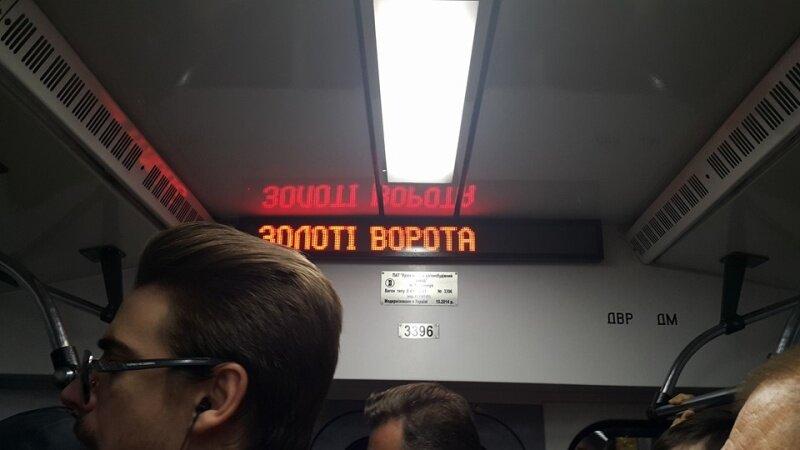 metro_kiev