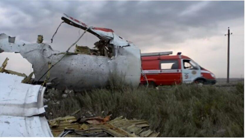 Расследование причин катастрофы рейса МН17,Джерри Скиннер,Трагедия рейса МН17