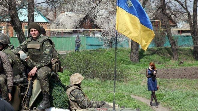 зона АТО село военные