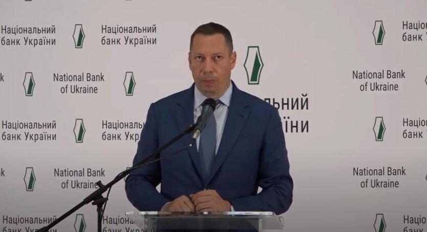 Кирилл Шевченко, Нацбанк, карантин