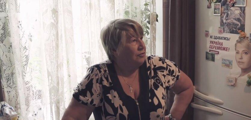 Выплата пенсий в Украине, Внесение изменений в профиль пенсионера, ПФУ
