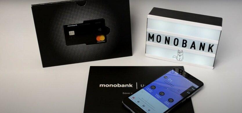 Monobank,ограбление в Киеве,афера с банковской картой,iPhone 11,украли деньги со счета Monobank
