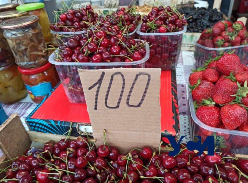 Украинцам показали, сколько стоят популярные овощи и сезонные ягоды: цены кусаются