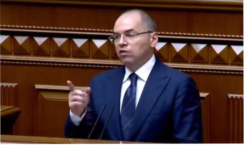 Максим Степанов, Локдаун, Запрет в локдаун Украина, Карантин в Украине