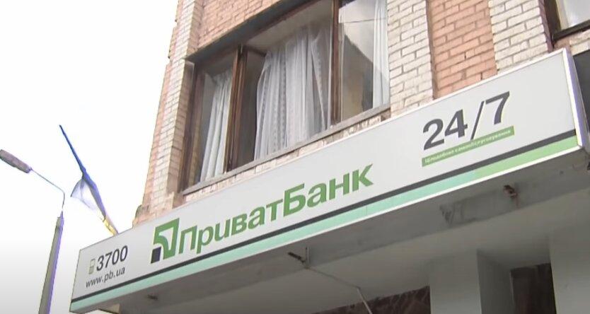 ПриватБанк и Ощадбанк ужесточат проверки украинцев