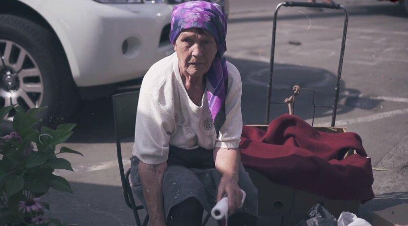 Перерасчет пенсий в Украине,Елена Охрименко,Украинские пенсионеры,Работающие пенсионеры