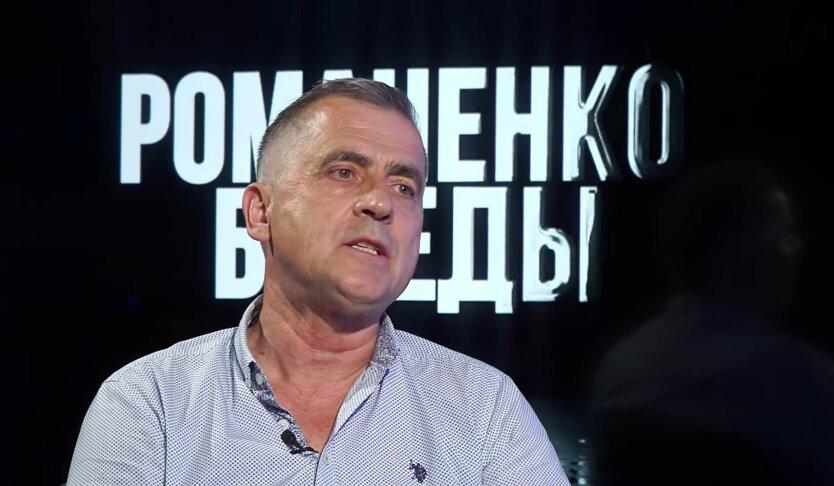 Владимир Майстришин, проблемы энергоэффективности Украины, газ в Украине
