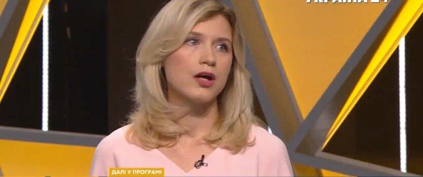 Юлия Жовтяк, Государственный центр занятости, зарплаты в Украине