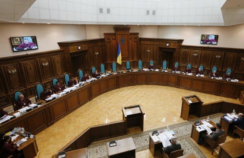 Конституционный суд_КС