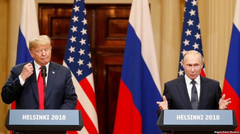 трамп путин хельсинки