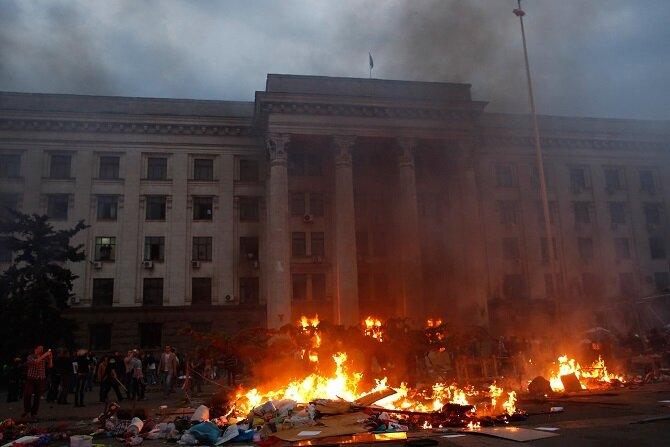 Дом профсоюзов Одесса