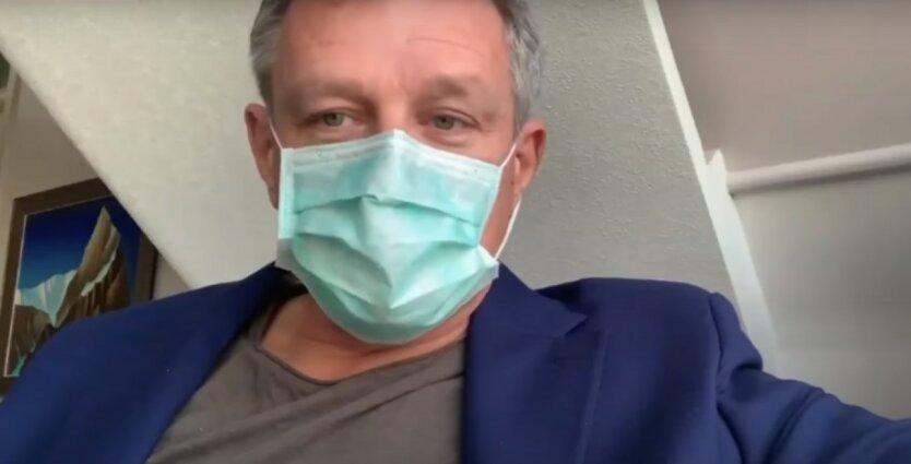 Андрей Пальчевский,коронавирус в Украине,обсервация в Украине,карантин в Украине