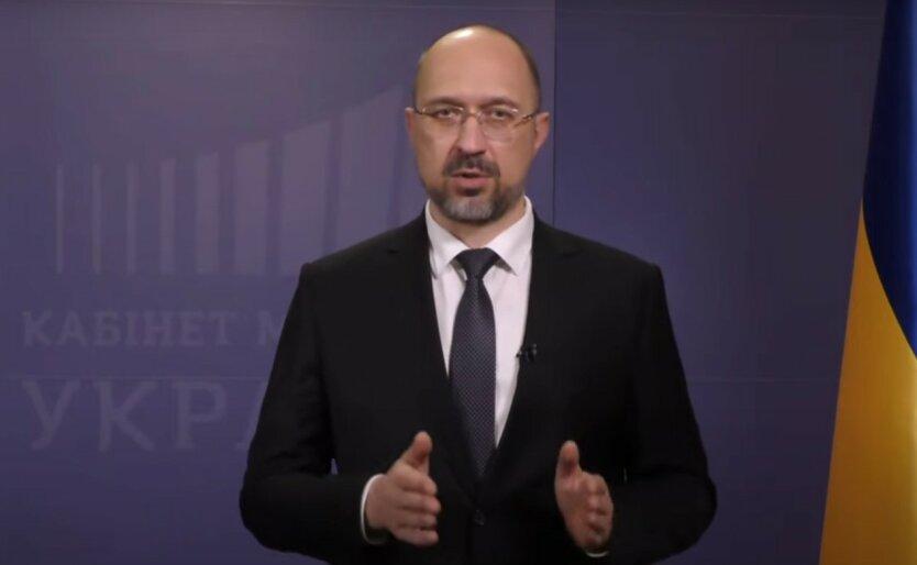 Шмыгаль заявил о всплеске безработицы в Украине