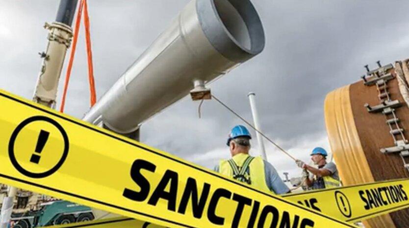 """Санкции против """"Северного потока-2"""""""